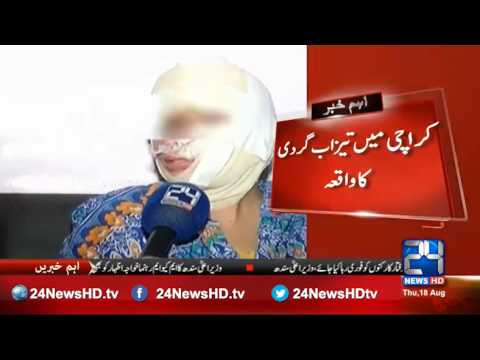 Video 24 Breaking : Acid attack on woman in Karachi download in MP3, 3GP, MP4, WEBM, AVI, FLV January 2017
