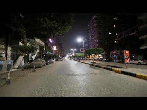 الفئات المستثناة من حظر التجوال في مصر.. تعرف عليها