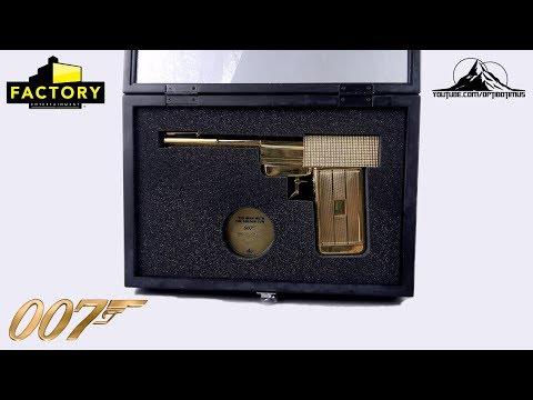 James Bond 007 The Man with the Golden Gun - GOLDEN GUN Prop Replica Video Review
