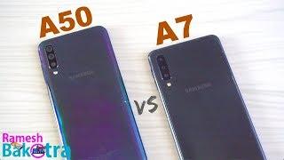 Samsung Galaxy A50 vs Galaxy A7 2018 SpeedTest and Camera Comparison