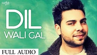 """Listen the beautiful new Punjabi song by Sharan Deol """"Dil Wali Gal"""" full audio music by Vishal K Khanna. Subscribe SagaHits and  get the best collection of new Punjabi songs and movies, don't forget to Hit like,share and comment on this video.Subscribe SagaHits : http://goo.gl/aFFNeCLike us on Facebook : https://www.facebook.com/sagahitsCreditsTitle : Dil Wali GalAlbum : Dil Wali GalSinger : Sharan DeolMusic : Vishal K KhannaLyrics : Sharan DeolLabel : Saga MusicDigitally Managed By : Unisys Infosolutions Pvt. Ltd"""