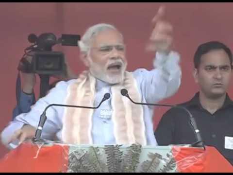 बिहार को बर्बाद करने वालों को जनता सबक सिखायेगी : PM Narendra Modi In Bihar during Parivartan Rally #BiharElections