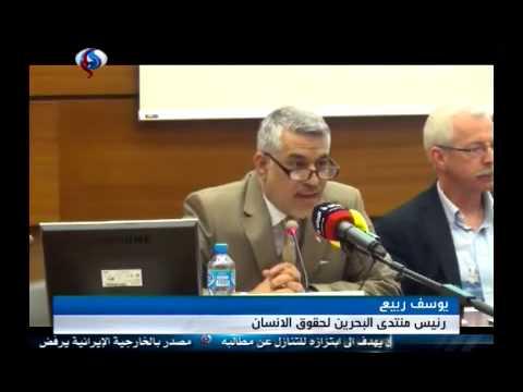 بالفيديو.. منظمات دولية توثق انتهاكات بحق اطفال البحرين