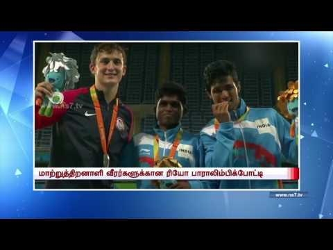 President, PM, Ministers extend their wishes to Paralympic gold medalist Mariappan