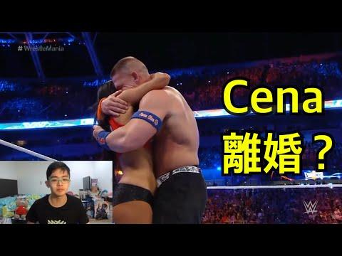 《特別企劃》John Cena 分手了?! NBA季後賽第一輪開打【綠眼鏡】
