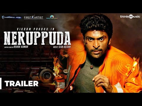 Neruppu Da - Movie Trailer Image