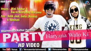 Download Lagu Party Haryana Walo Ki | Latest Haryanvi Songs Haryanavi 2017 | Xshh Jind | BuntyKing | Nini Thakur Mp3