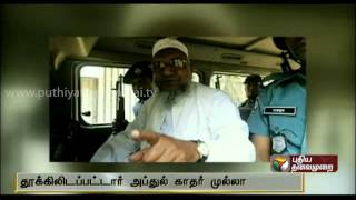 Abdul Kader Mulla Hanged spl video news 13-12-2013