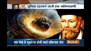 Nostradamus predicts Pakistan and China can jointly attack on India