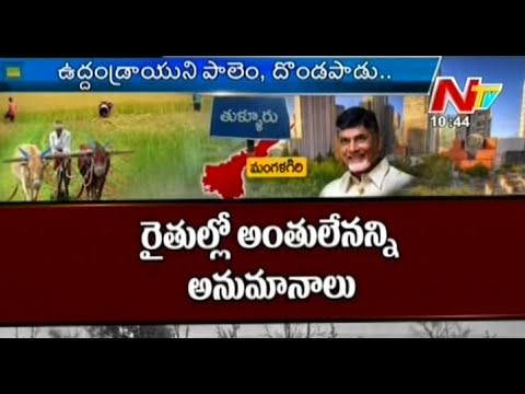 Doubts on Land Pooling in AP - Story Board Part 02 31 October 2014 11 PM