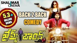 James Bond Movie    Back To Back Comedy Scenes    Allari Naresh    Shalimarcinema