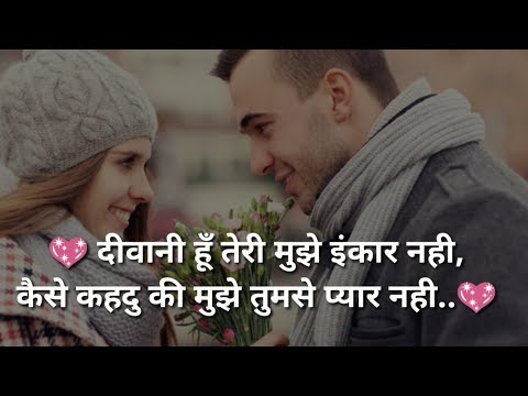 Love SMS - Romantic Love Status SMS Quotes In Hindi  Romantic Love Shayari Whatsapp Status  Shayari Shayari In