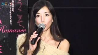 『恋の罪』女子試写会トークイベント