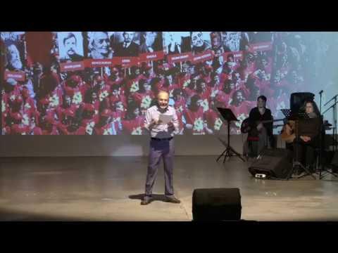 Sosyalizm Cumhuriyet'e Çok Yakışacak etkinliği Kemal Okuyan'ın konuşması