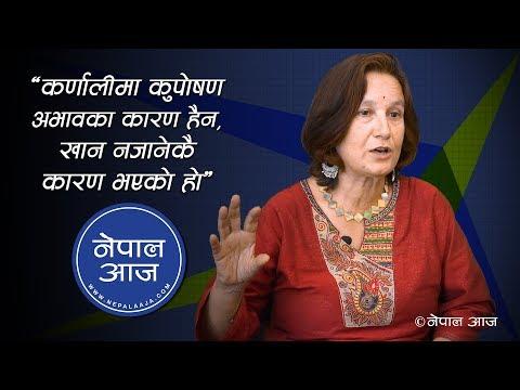 (दसैंमा स्वस्थ रहने साधारण उपाय, जिब्रो नियन्त्रणमा राख्नुस्' | Dr Aruna Upreti | Nepal Aaja - Duration: 38 minutes.)