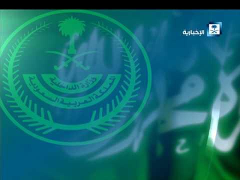 #فيديو :: #الداخلية.. استشهاد 5 من حرس الحدود