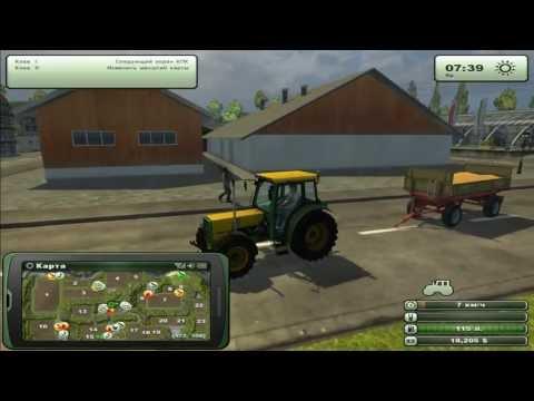 Farming Simulator 2013  Часть 1 - Снова на Ферму