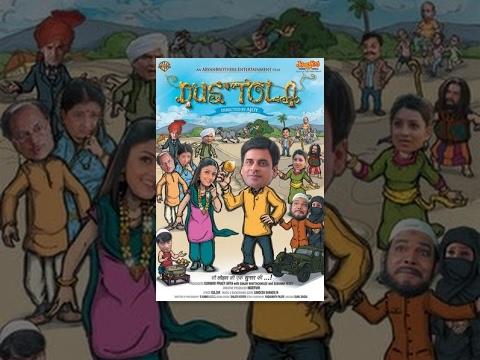 Dus Tola | *ing Manoj Bajpayee & Aarti Chabria