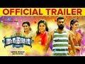 Aanakkallan | Movie Official Trailer | Biju Menon | Anusree | Suresh Divakar
