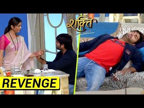 Soumya Takes REVENGE From Harman | Shakti Astitva