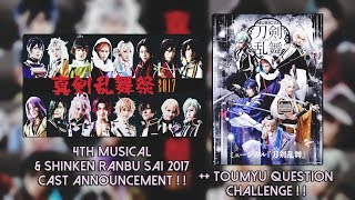 「TOUMYU CHALLENGE ++ MUSICAL TOUKEN RANBU 2017 CAST ANNOUNCEMENTS ! !」 ┊┊ Lizzie Dust