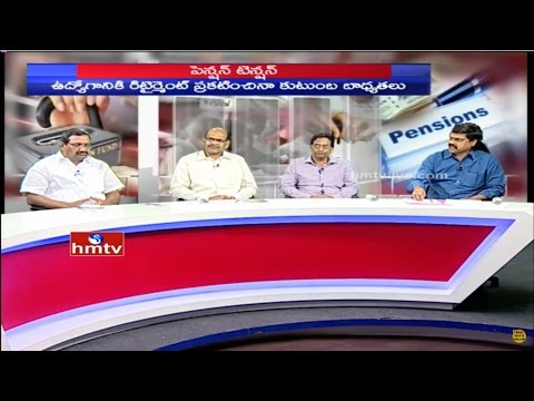 Special Discussion on Employees New Contributory Pension Scheme | HMTV