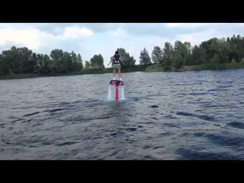 Flyboard bemutató videók