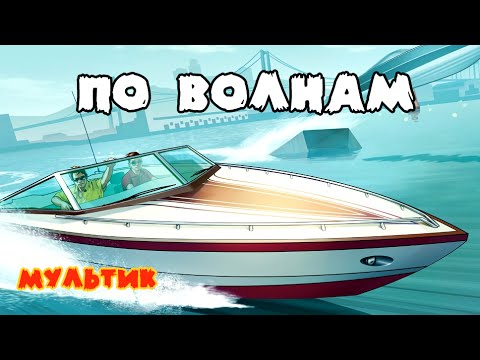 про лодки все серии подряд