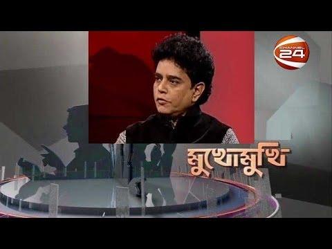 ডা. জাহেদ পারভেজ | মুখোমুখি | Mukhomukhi | 12 September 2019