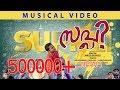 Supply   New Musical Video HD   Dharmajan Bolgatty   Anees Basheer