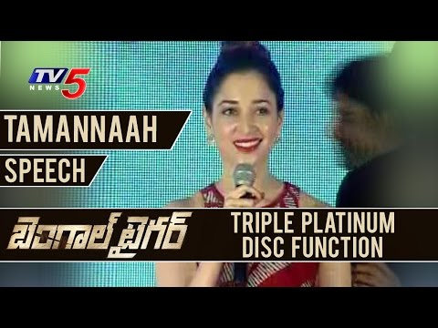 Tamannaah Bhatia Speech | Bengal Tiger Triple Platinum Disc Function