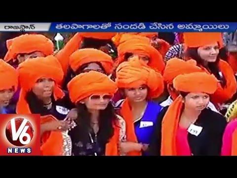 600 Rajasthani Girls wear Headgear for World record | Save Girl Save World Campaign