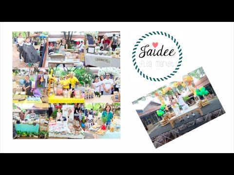 ภาพบรรยากาศงาน Jaidee Flea Market ครั้งที่ 2