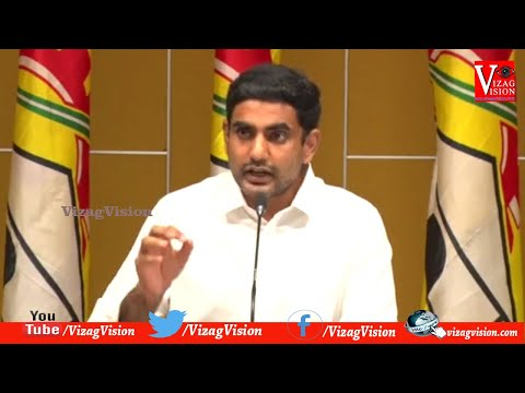 TDP Nara Lokesh Comments on YCP Ministers Floods Farmers zero Interest Loans Vizagvision