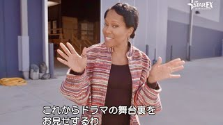 ドラマ『ウォッチメン』スタジオセット紹介映像