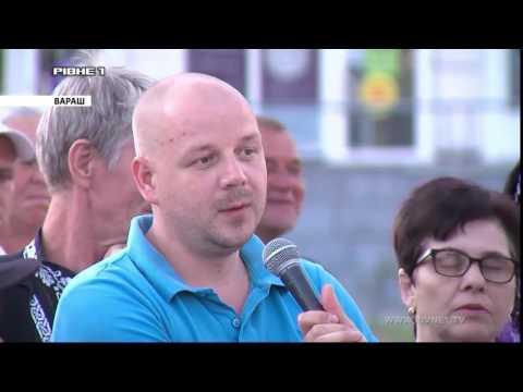 Телемайдан запит на зміни: Телеміст Рівне - Кузнецовськ (Вараш)