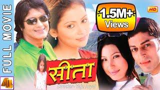 Video Nepali Full Movie SITA | Rajesh Hamal | Sarita Lamichane | AB Pictures Farm B.G Dali MP3, 3GP, MP4, WEBM, AVI, FLV Juni 2018