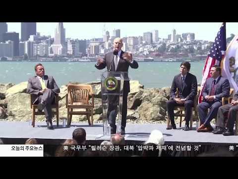 공화당 슈워제네거, 트럼프 비판 7.25.17 KBS America News