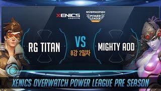 제닉스배 오버워치 파워리그 프리시즌 8강 2경기 1세트 RG TITAN VS MIGHTY AOD
