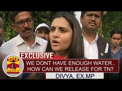 We-Dont-Have-Enough-Water-For-Drinking-How-Can-we-Release-water-for-TN--Ramya-Ex-MP-Thanthi-TV