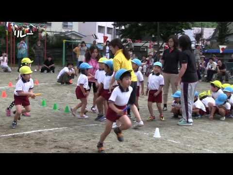 【西和賀NEWS】湯本保育園運動会