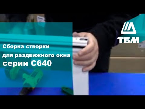 Рубрика раздвижного все видео на сайте wigeo.ru.