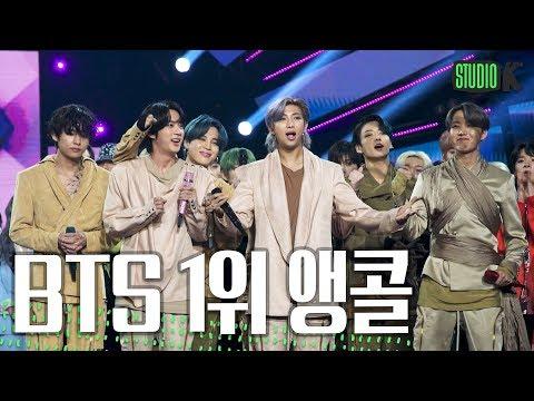 방탄소년단 'ON' 뮤직뱅크 1위 앵콜 직캠 (BTS 'ON' Encore Fancam) │ @MusicBank 200228
