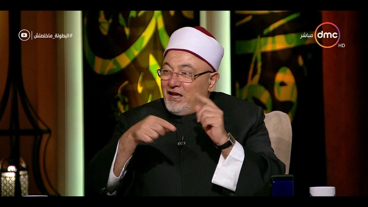 ما الشيئ الذي حرمه الله على عباده وجعله لنفسه.. الشيخ خالد الجندي يرد