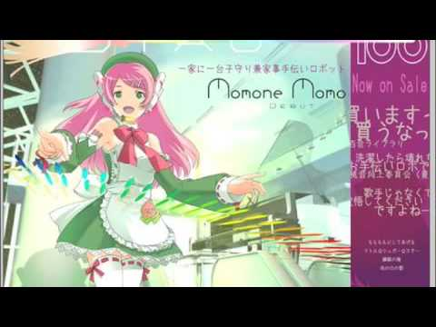 momone momo - I love what some users can do with UTAU. I also love hearing Momo's voice not as airy as some of the other songs. You don't get that a lot with her and Dehuo...