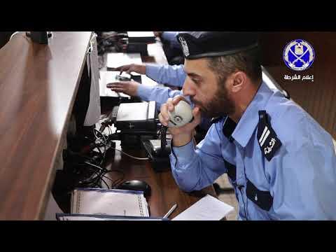 بالفيديو  عمليات الشرطة الجهة الناظمة  لتامين امتحانات الثانوية.