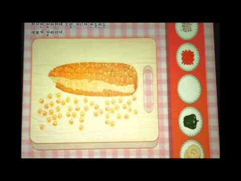 Video of I want to make an omelet rice