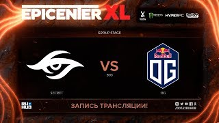Secret vs OG, EPICENTER XL, game 2 [v1lat, Maelstorm]