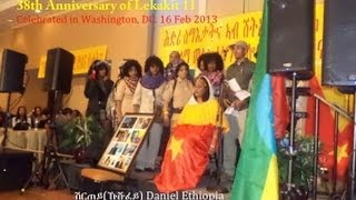 38th Anniversary Of Lekatit 11 In DC, ShrTey ሽርጠይ (a Poem By Daniel Ethiopia)
