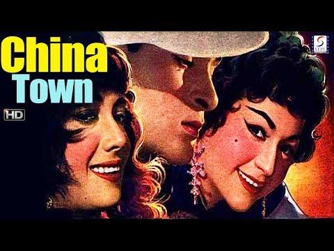 China Town - Shammi Kapoor, Shakila - Thriller Movie - HD